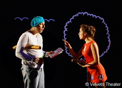 Foto Velvets Theater Wiesbaden