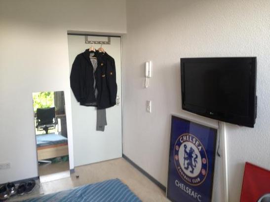 Einzelappartement studentensiedlung rosenbachweg 1 for 4 zimmer wohnung gottingen