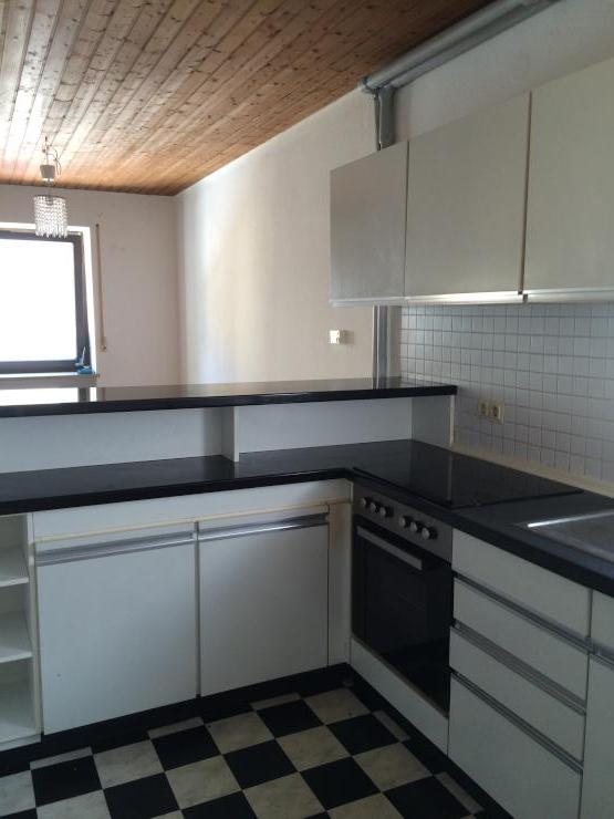 sehr sch n aufgeteilte 1 zimmer wohnung 1 zimmer wohnung in neu ulm neu ulm stadt. Black Bedroom Furniture Sets. Home Design Ideas