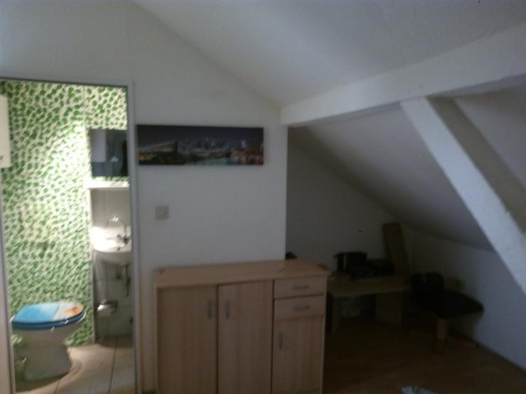 1 zimmer wohnung 1 zimmer wohnung in dortmund mitte. Black Bedroom Furniture Sets. Home Design Ideas
