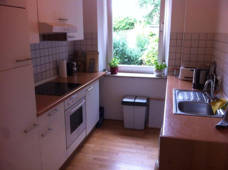 sch nes wg zimmer 13 qm innenstadt wg zimmer in augsburg innenstadt. Black Bedroom Furniture Sets. Home Design Ideas