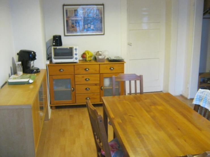 15 qm zimmer mit dielenfu boden in zentraler lage in bonn wohngemeinschaften in bonn m bliert. Black Bedroom Furniture Sets. Home Design Ideas