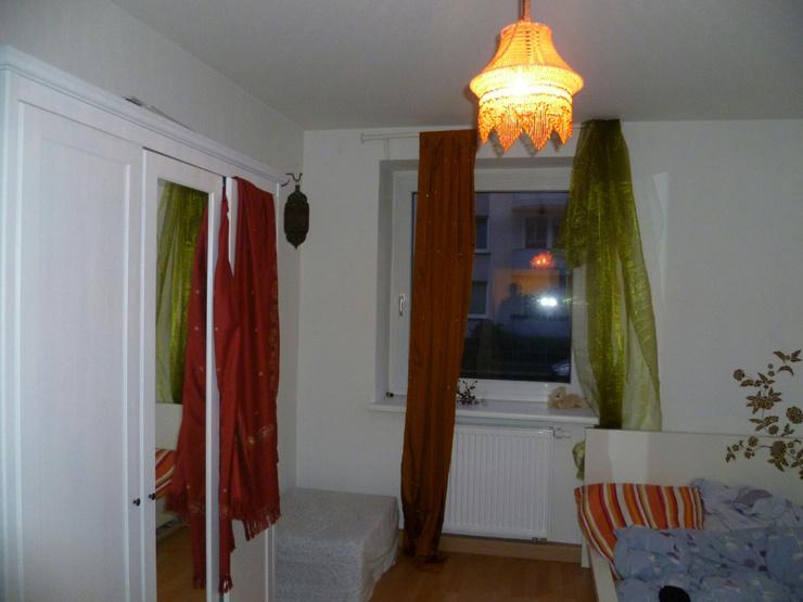 ruhiges wg zimmer in der s dstadt zu vermieten wg zimmer. Black Bedroom Furniture Sets. Home Design Ideas